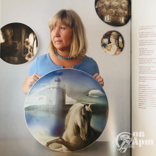Альбом- каталог выставки «Истоки. Фарфор Нелли Петровой»