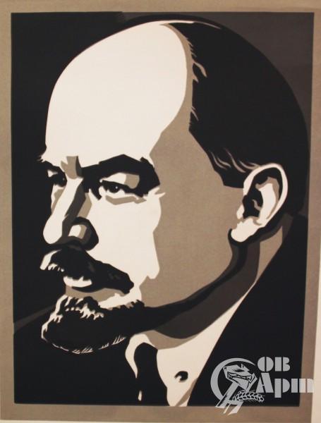 """Автолитографии """"В.И. Ленин"""""""
