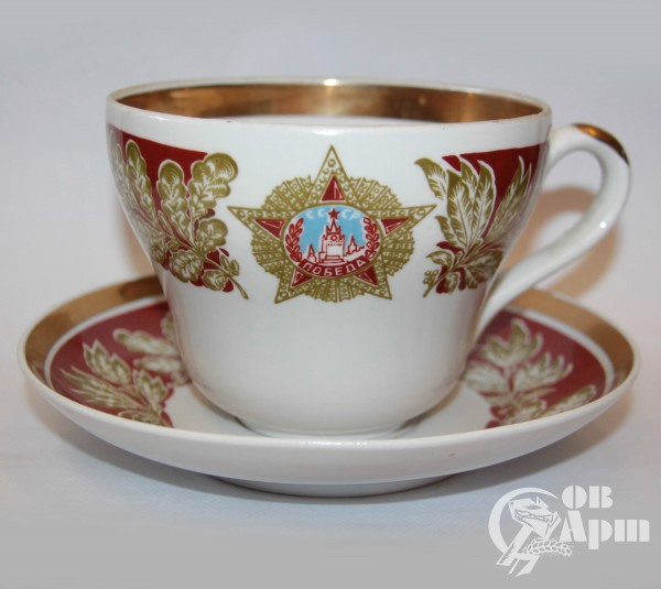 "Чайная пара большая ""Победа"""