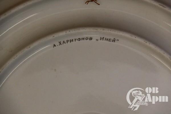 "Декоративная тарелка ""Иней"""