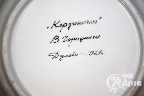 """Декоративная тарелка """"Корзиночка"""""""