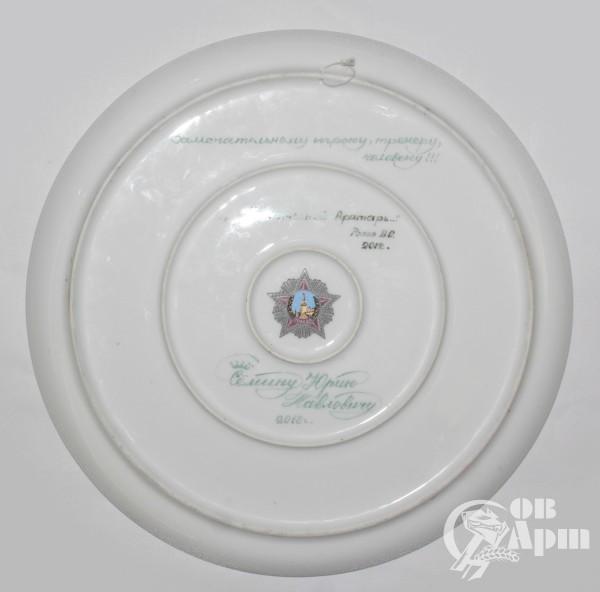 """Декоративная тарелка """"Космический вратарь"""""""
