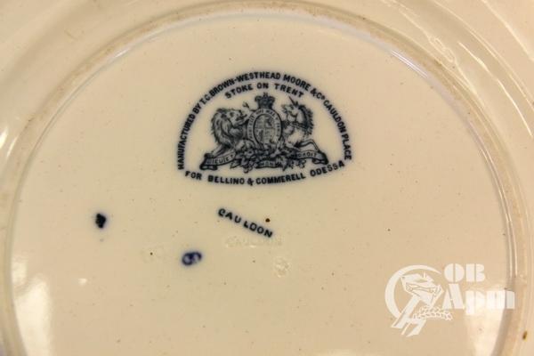 Декоративная тарелка с гербом Демидовых