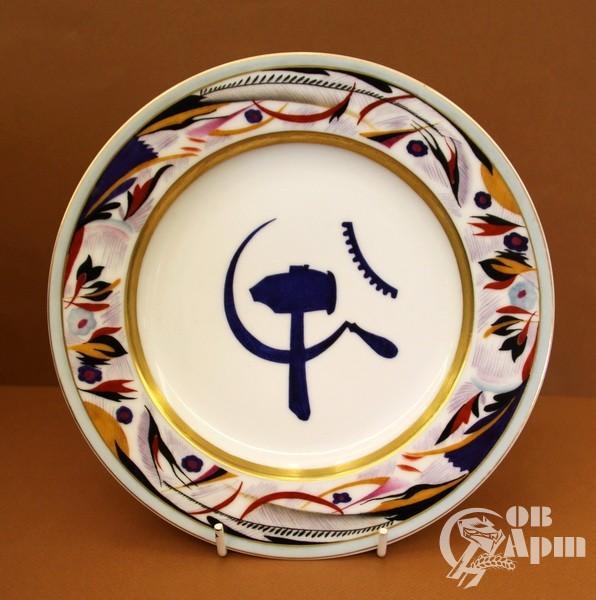 Декоративная тарелка с изображением советской эмблемы