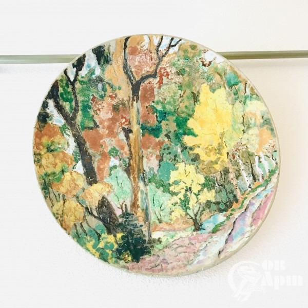 Декоративное Блюдо «Осень в парке»