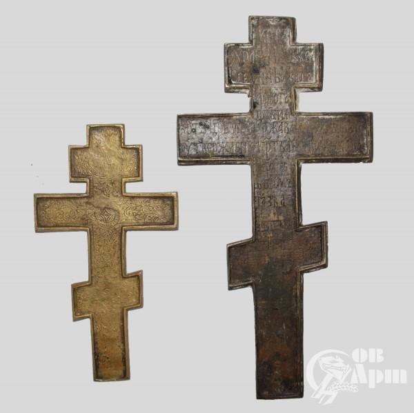 """Два креста """"Распятие Христово"""" (№18, №4)"""