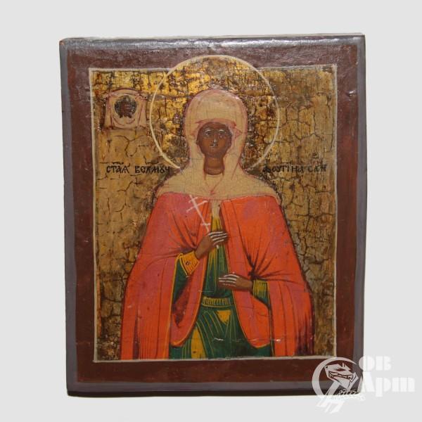 """Икона """"Святая великомученица Анастасия"""""""