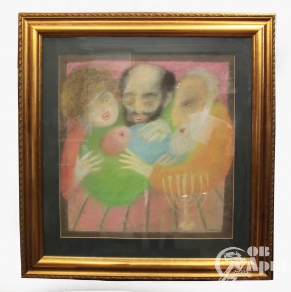 """Картина """"Еврейская семья"""""""
