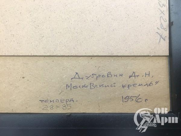 """Картина """"Московский кремль"""""""