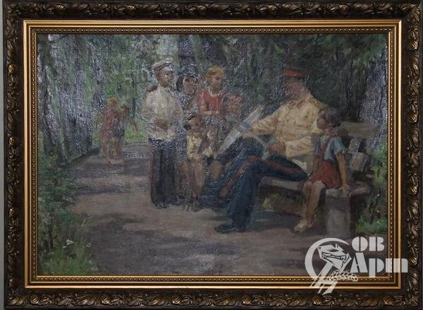 "Картина ""Сталин среди детей"""