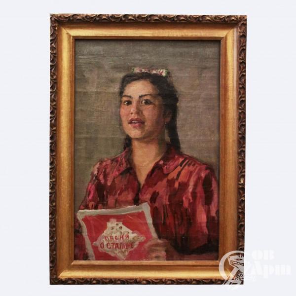 """Картина """"Женский портрет"""" (""""Песня о Сталине"""")"""