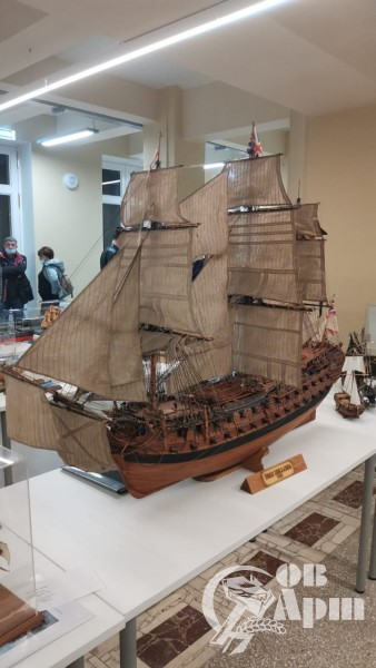 Корабль HMS Bellona