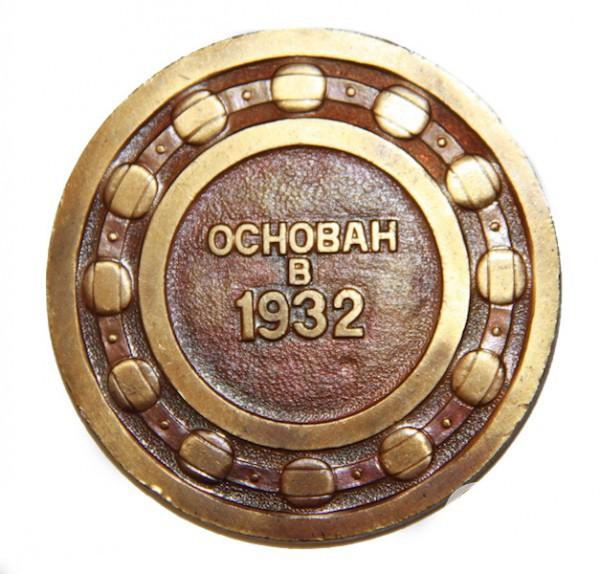 "Медаль ""1ГПЗ Москва"""