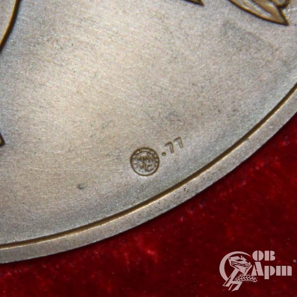 """Медаль """"60 лет ВЧК-КГБ"""" в футляре"""