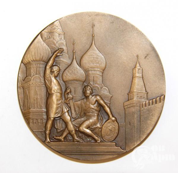 """Медаль """"Москва строится"""""""