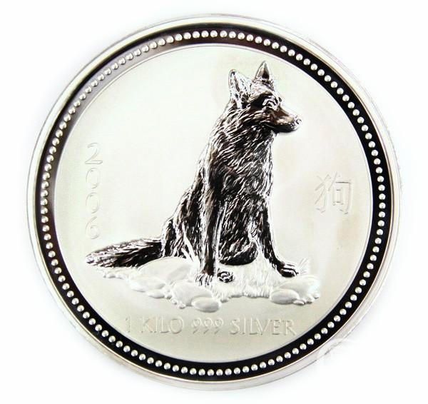 "Монета ""Elizabeth II. Australia. 30 dollars"""
