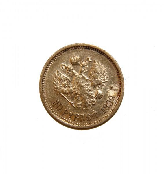 """Монета """"Николай II, 10 рублей"""""""