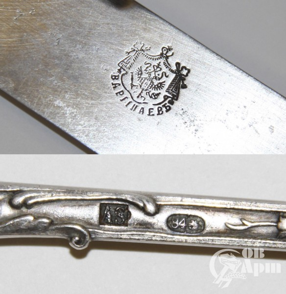 Набор столового серебра