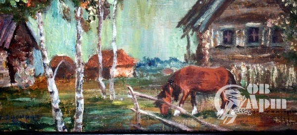"""""""Пейзаж с лошадью"""""""