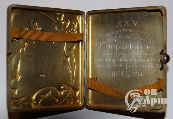 Портсигар с дарственной надписью