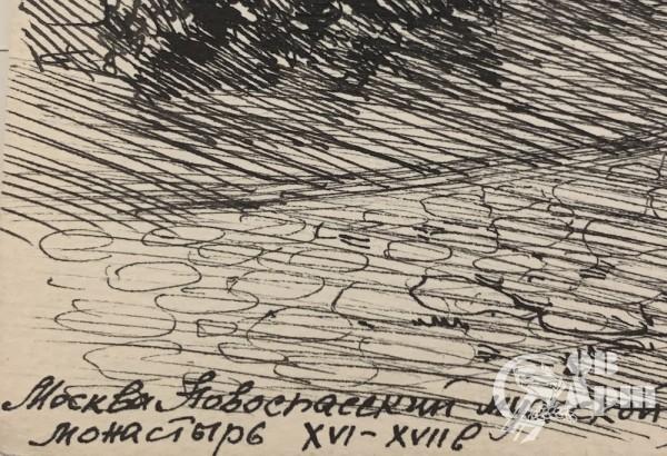 """Рисунок """"Москва. Новоспассий мужской монастырь"""""""