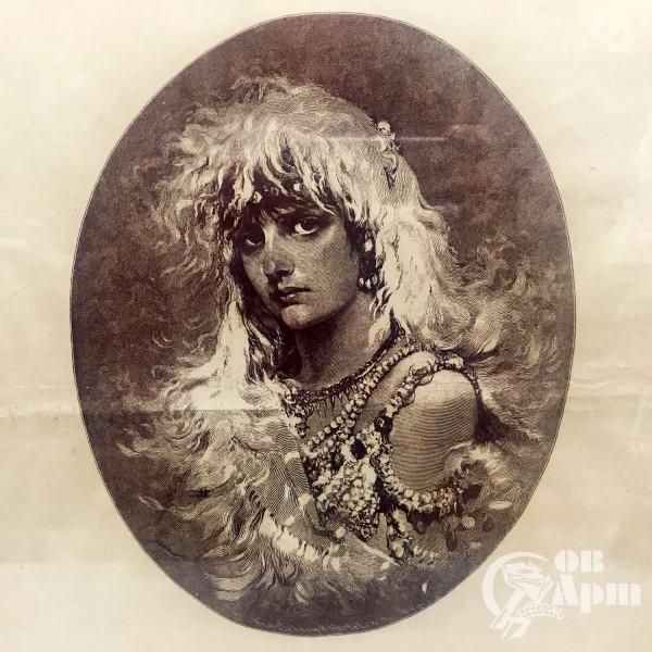 """Рисунок """"Полевой цветок"""""""