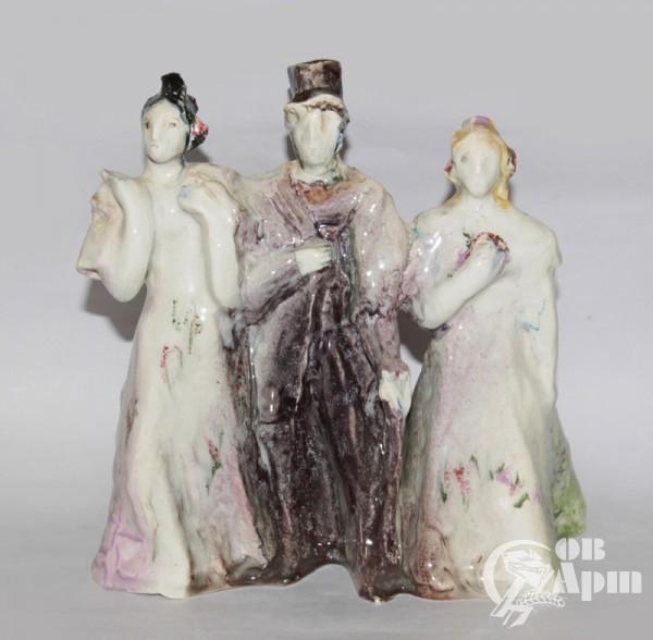 "Скульптура ""А.С. Пушкин и дамы"", фаянс, Артамонова"