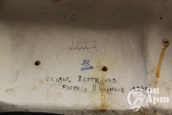 """Скульптура """"Богдан Хмельницкий"""""""