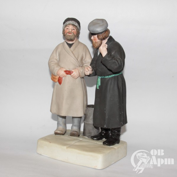 """Скульптура """"Приезжие мужики"""""""