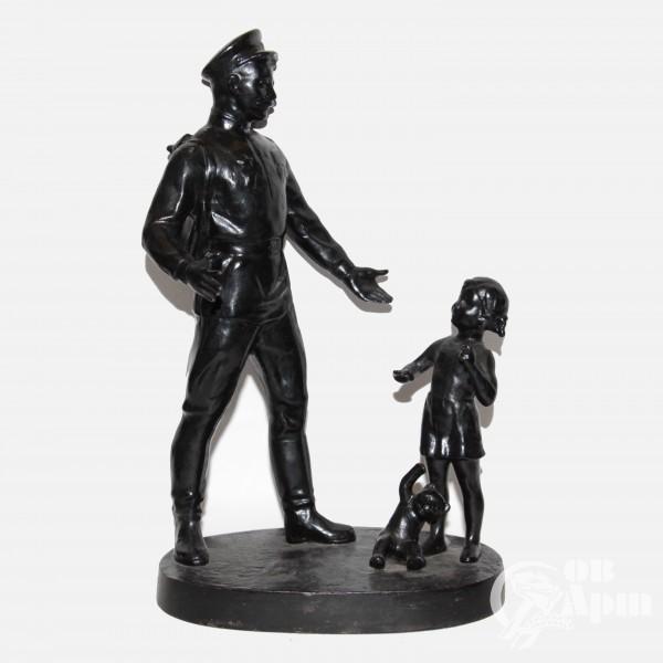"""Скульптура """"Возвращение (Отец вернулся с войны)"""""""