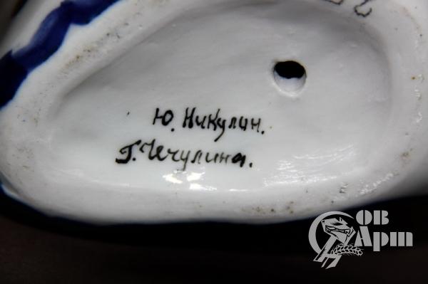 "Скульптура ""Юрий Никулин"""