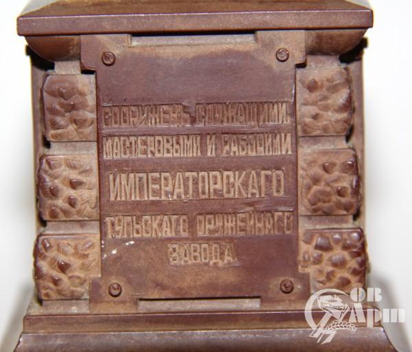 "Статуэтка ""Памятник Петру I"""