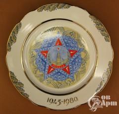 "Декоративная тарелка ""35 лет победы"""