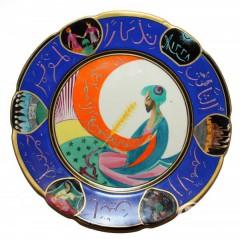 """Декоративная тарелка """"Пробуждающийся восток"""""""