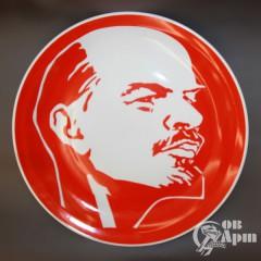 Декоративная тарелка с изображением В.И. Ленина