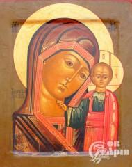 """Икона """" Казанская Богородица"""""""