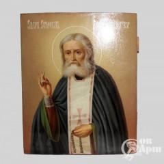 """Икона """"Святой Преподобный Серафим Саровский Чудотворец"""""""