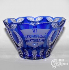 """Конфетница """"VI Всемирный фестиваль 1957"""""""
