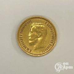"""Монета """"10 рублей Николай II""""1899 г."""