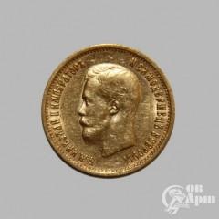 """Монета """"10 рублей Николай II 1899 год"""""""