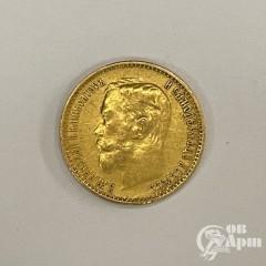 """Монета """"5 рублей Николай II"""" 1898 г."""