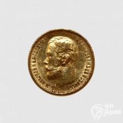 """Монета """"5 рублей Николай II 1898 г."""""""