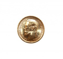 """Монета """"Николай II, 5 рублей"""""""