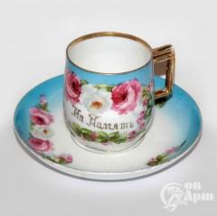 """Пара чайная """"На память"""" з-д Кузнецова"""
