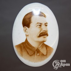 """Плакетка """"Сталин"""""""