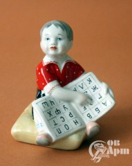 """Скульптура """"Мальчик с азбукой"""""""
