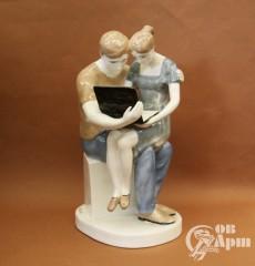 """Скульптура """"Современная любовь"""""""