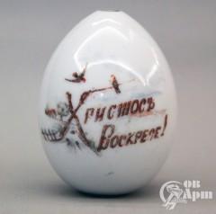 """Яйцо пасхальное """"Христосъ Воскресе!"""""""