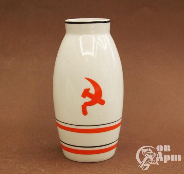 Ваза с советской символикой