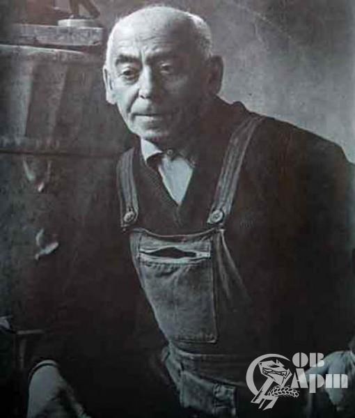 Фрих-Хар И. Г.